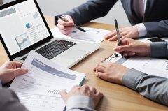 在银行申请企业贷款有什么好处和缺点?