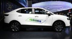 欧拉iQ和荣威RX5新能源 零首付,低首付-----新行