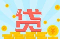 人民币汇率总体稳定,跨境资本流动基本平衡。