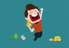 """发放抵押贷款""""三查""""不尽职,导致贷款形成重"""
