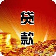 企业常见融资方式(三)资本市场融资